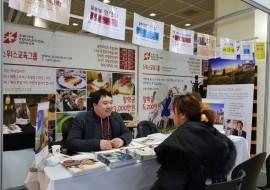 스위스 교육 그룹 해외 유학 박람회 참가 후기